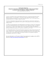 2734 application for patent term adjustment due care showing
