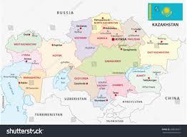 Aral Sea Map Kazakhstan Administrative Map Flag Stock Vector 288823037