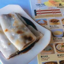 cha e cuisine yum cha cuisine garden city brisbane