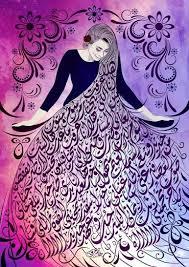 chanson arabe mariage rachid l instit on 2 ici ce sont les paroles de la