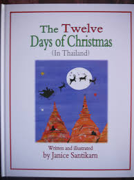 the 12 days of christmas u2013 variations u2013 asian meanderings by mark