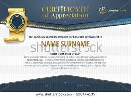 certificate background stock images royalty free images u0026 vectors