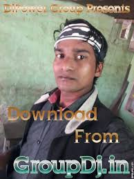 purulia mp3 dj remix download fuchka wala amai fuchka khaoiche purulia matal dance mix