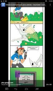 Soul Eater Excalibur Meme - my book of soul eater memes excalibur in pokemon wattpad