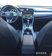 si鑒e automobile si鑒e auto britax class 100 images si鑒e auto hello 100 images