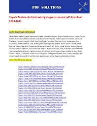 toyota matrix wiring diagram 28 images repair guides overall