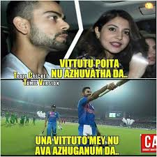 Indian Song Meme - funny indian cricket trolls and memes photos 671298 filmibeat