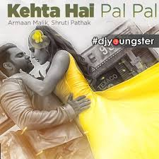 luv letter kanika kapoor download mp3 djyoungster com