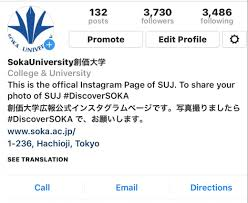 the start of soka official instagram page soka