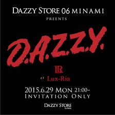 dazzy store dazzy store 06 minami home