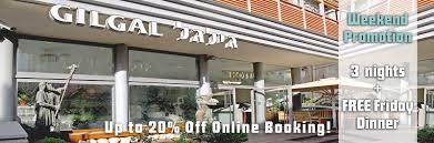 ג יל ג ל gilgal boutique hotel in tel aviv