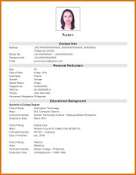 resume format 2017 philippines resume for job application letter format business