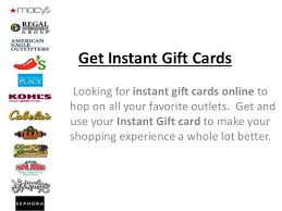 instant gift cards online instant gift gards get instant gift cards online