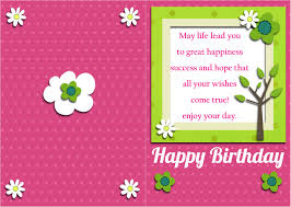 Sample Of 7th Birthday Invitation Card Birthday Card Invitation Maker U2013 Gangcraft Net