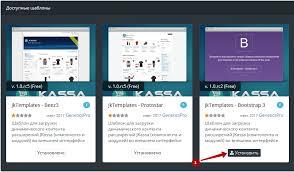 jkassa using bootstrap 3 in the joomla template 3