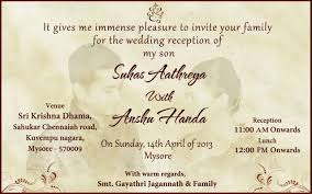 Wedding Card Messages Invitation Of Marriage Cheap Wedding Cards Wedding Invitation