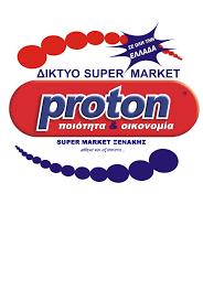 proton supermarket naxos proton u2013 retailer 4ty gr
