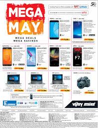 amazon com great bazaar vijaya advert gallery newspaper advertisements collection
