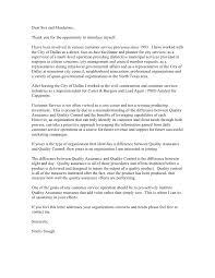 customer service cover letter customer service resume trend