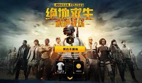 pubg download download pubg mobile official for android ios latest english