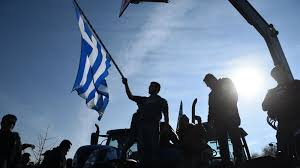 State Flags For Sale Greece U0027s First Bond Sale In Three Years Was Greatly Oversubscribed
