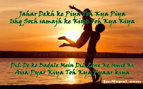 101 best sms in language shayari messages