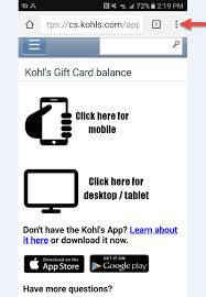kohl u0027s gift card balance