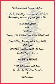 Indian Wedding Invitation Wording Funny Hindu Wedding Invitation Wording For Friends Decorating Ideas