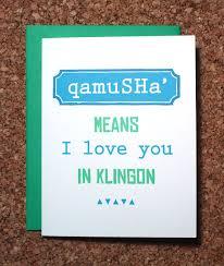 star trek card klingon i love you valentine anniversary