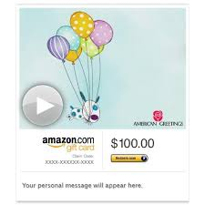 egift card congratulations you did it animated
