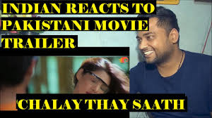 Indian Guy Meme - indian guy reacts to chaley the sath pakistani movie hindi urdu
