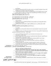 free nursing resume templates free nursing resume templates embersky me