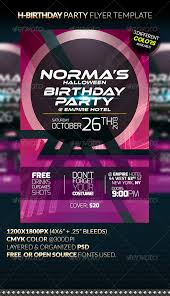 template birthday party flyer download as well as birthday party