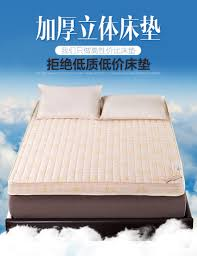 Sofa Bed Mattress Protector by Compare Prices On Changing Mattress Pad Online Shopping Buy Low
