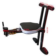 siege pour velo bébé enfant vélo vélo siège de la chaise pour xiaomi mijia qicycle