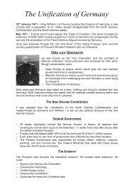 german unification worksheet history