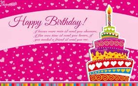 birthday greeting card messages gangcraft net