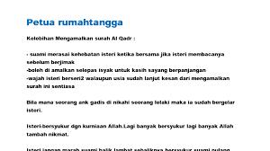 sample journeyman electrician resume doa doa memikat suami mp3 1 0 apk download android education apps doa doa memikat suami mp3 1 0 screenshot 20
