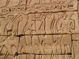 ibss biblical archaeology evidence of the exodus from egypt