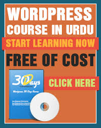 css tutorial in urdu urdu tutorials photoshop urdu tutorials illustrator urdu tutorials