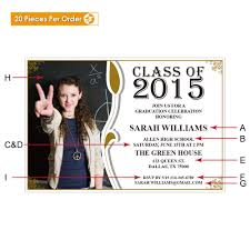 Graduation Invitation Cards Samples Simply Cool Graduation Announcement E Card Design Sample With