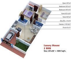 800 Sq Ft House Plans Duplex House Plan 800 Sq Ft House Interior