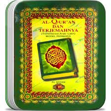 download mp3 al quran dan terjemahannya al quran dan terjemahan 2 0 apk download android books reference