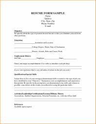 basic application form