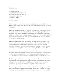 7 job recommendation letter sample template receipts template