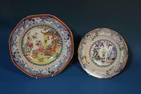 spode artifact free encyclopedia of everything antiques