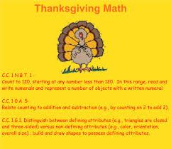 smart exchange usa thanksgiving math