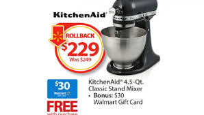 kitchenaid stand mixer with free 30 gift card is deal in walmart
