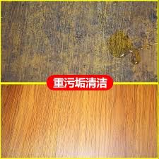 usd 1 67 aqua wood floor cleaner liquid strongly stained
