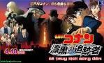 HCM - Dective <b>Conan</b> Movie vietsub 13tập+SP:Lupin III vs <b>Conan</b> 3DVD==&gt;